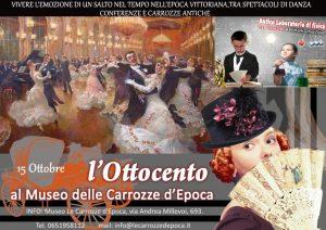 L'Ottocento al Museo delle Carrozze d'Epoca